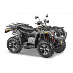 Квадроцикл STELS ATV 650YS EFI LEOPARD