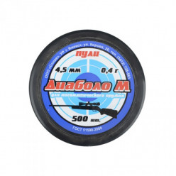 Пули Диаболо М 4,5 мм, 0,40 грамм, 500 штук
