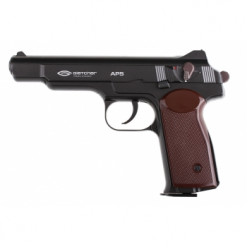Пистолет газобаллонный Gletcher APS NBB
