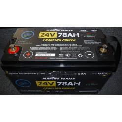 Аккумулятор литий-ионный (LifePO4), тяговый AE-LFP2478 (24V,78Ah)