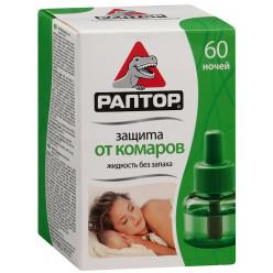 Жидкость от мух РАПТОР 60 ночей G9594