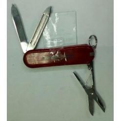 Нож многофункциональный Rosy Dawn малый