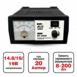 Зарядное устройство для акк.  AVS  ВТ6030  12V