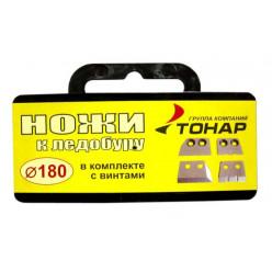 Ножи д/ледобура Тонар ЛР-180 2шт в футляре