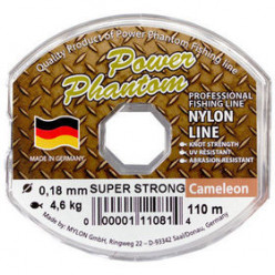 Леска Power Phantom Super Strong 0,25 110м хамелеон