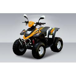 ATV 50С