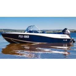 Лодка алюминиевая Салют 480М EXPLORER