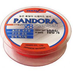Леска плетеная Hanzo Pandora Premium X8 Orange #0.8 150м 0.14мм
