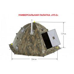 Палатка универсальная Берег УП-2 прут 8мм