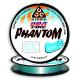 Леска Asama ProFire Phantom 100m Blue 0.38