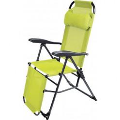 Кресло-шезлонг с подножкой складное К3/Л лимонный