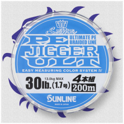 Плетеный шнур SUNLINE PE JIGGER ULT 4 #1 200м мультиколор