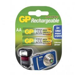 Аккумулятор GP 2700AAHC-2CR2