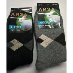Носки махровые Лиза