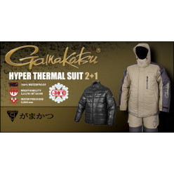 Костюм GAMAKATSU Hype Thermal Suits Khaki,2XL