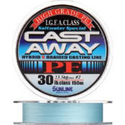 Плетёный шнур Sunline CAST AWAY PE 0,128мм 150м