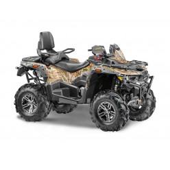 Квадроцикл STELS ATV 800G GUEPARD Trophy CVTech