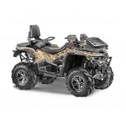 Квадроцикл STELS ATV 850G GUEPARD Trophy PRO EPS