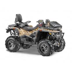 Квадроцикл STELS ATV 850G GUEPARD Trophy PRO EPS CVTech