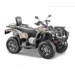 Квадроцикл STELS ATV 600YL LEOPARD камуфляж