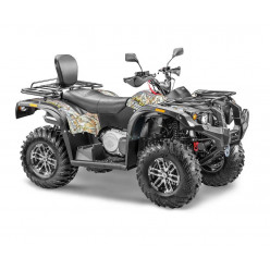 Квадроцикл STELS ATV 650YL EFI LEOPARD камуфляж
