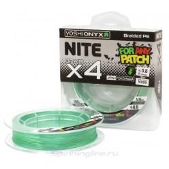 Плетеный шнур Yoshi Onyx NITE 4 150м 0,15мм зеленый