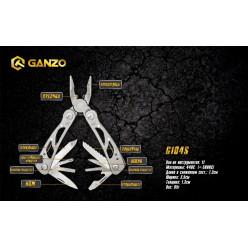 Мультиинструмент Ganzo G104S