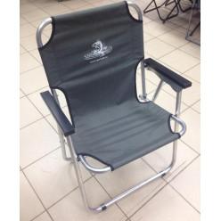 Кресло-шезлонг Кедр алюминий цвет хаки AKS-08