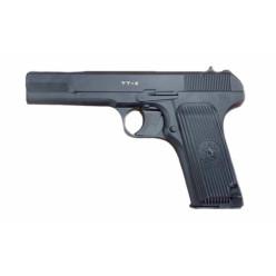 Пистолет пневматический BORNER TT-X