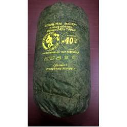 Спальный мешок с подголовником -40 240*180