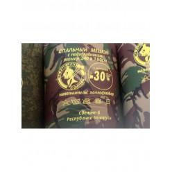 Спальный мешок с подголовником -30 узкий 220*150