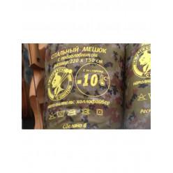 Спальный мешок с подголовником -10 узкий 220*150