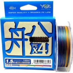 Шнур плетеный YGK Veragass PE X4 0,165мм 200м