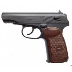 Пистолет пневматический BORNER РМ-X
