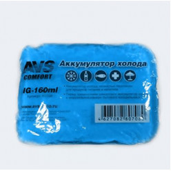 Аккумулятор холода AVS IG-160ml мягкий