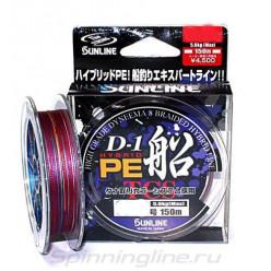 Плетёный шнур SUNLINE D-1 HYBRID PE FUNE 150м 0.235мм 30lb.13.5kg