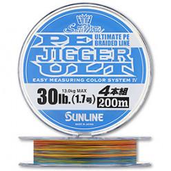 Плетеный шнур SUNLINE PE JIGGER ULT 4 #2 200м мультиколор