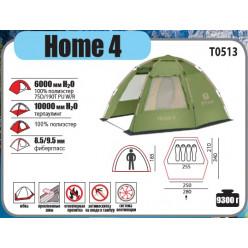 Палатка BTrace Home 4 быстросборная зеленая